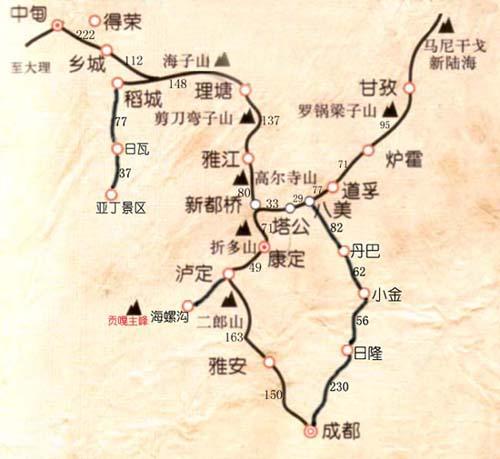 金秋,游走大香格里拉环线(梅里内转 稻城亚丁)10.3—10.19